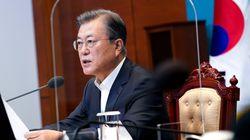 문 대통령이 북한군 피격 공무원 아들 편지 읽고 한