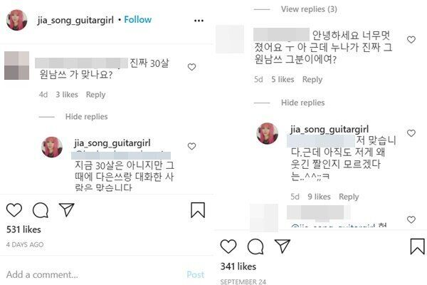 네티즌 질문에 직접 답변 단