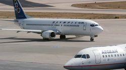 Ακυρώσεις και Τροποποιήσεις πτήσεων της AEGEAN και της Olympic