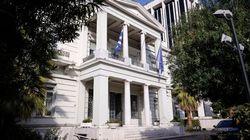 ΥΠΕΞ: Kατάφωρη παραβίαση των αποφάσεων Συμβουλίου Ασφαλείας των ΗΕ η απόφαση της Τουρκίας για τα