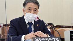 """박능후 장관 """"몇몇 의대생 사과만으로 국시 재응시"""
