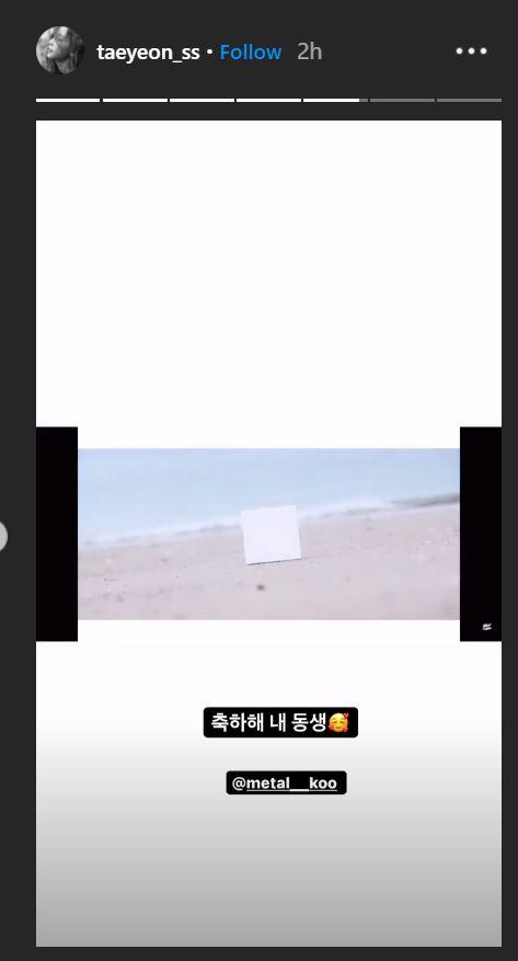 태연이 7일 공유한 인스타그램