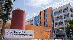 Συμφωνία συνεργασίας του Ευρωπαϊκού Πανεπιστημίου με το Ελληνικό Ανοικτό