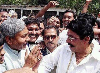 An old photo of Nitish Kumar (left) with Anant