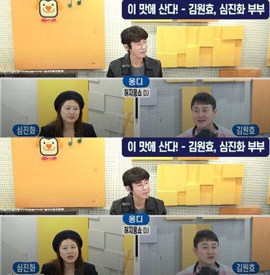 SBS 라디오 러브FM '허지웅쇼' 7일 보이는 라디오 방송