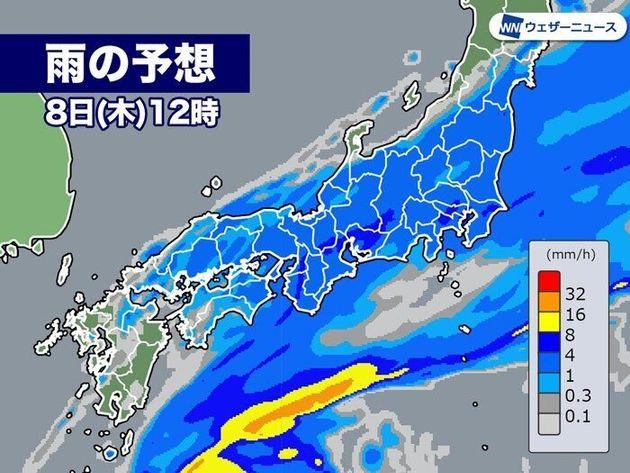 台風14号は今日奄美に接近 週末には本州に接近する恐れ