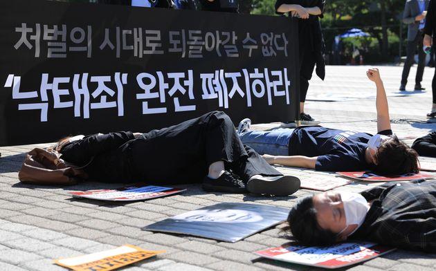 8일 오전 서울 종로구 청와대 분수대 앞에서 '모두를 위한 낙태죄 폐지 공동행동' 회원들이 낙태죄 완전 폐지를 요구하는 기자회견을 열고 퍼포먼스를 하고