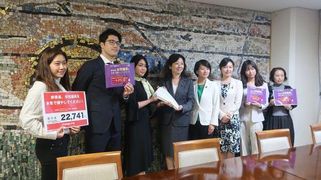 自民党の野田聖子幹事長代行への署名提出の様子