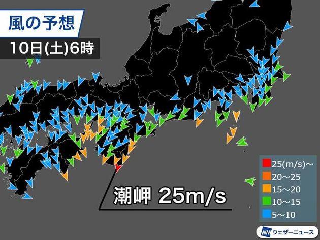 【台風14号の進路は?】徐々に東よりに。上陸なしも太平洋側で風雨強まる