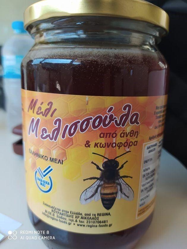 Ο ΕΦΕΤ ανακαλεί μέλι από διάφορες εταιρείες ως