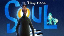 «Soul»: Η νέα ταινία της Pixar στο Disney Plus και όχι στις