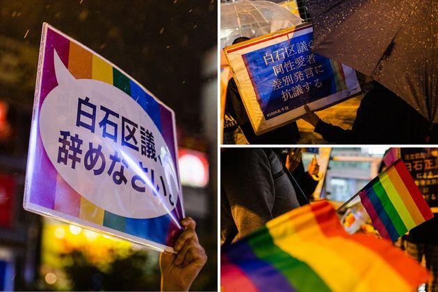 同性愛に差別発言の足立区議に区民らが抗議集会「謝罪も学ぶ気もないなら、辞めて欲しい」