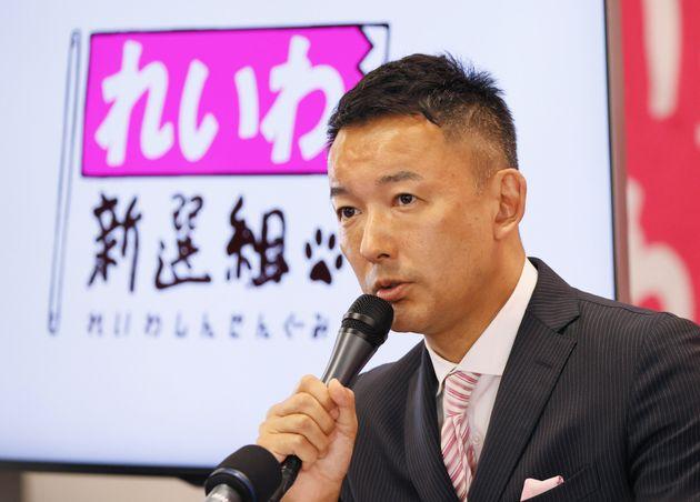 れいわ新選組・山本太郎代表