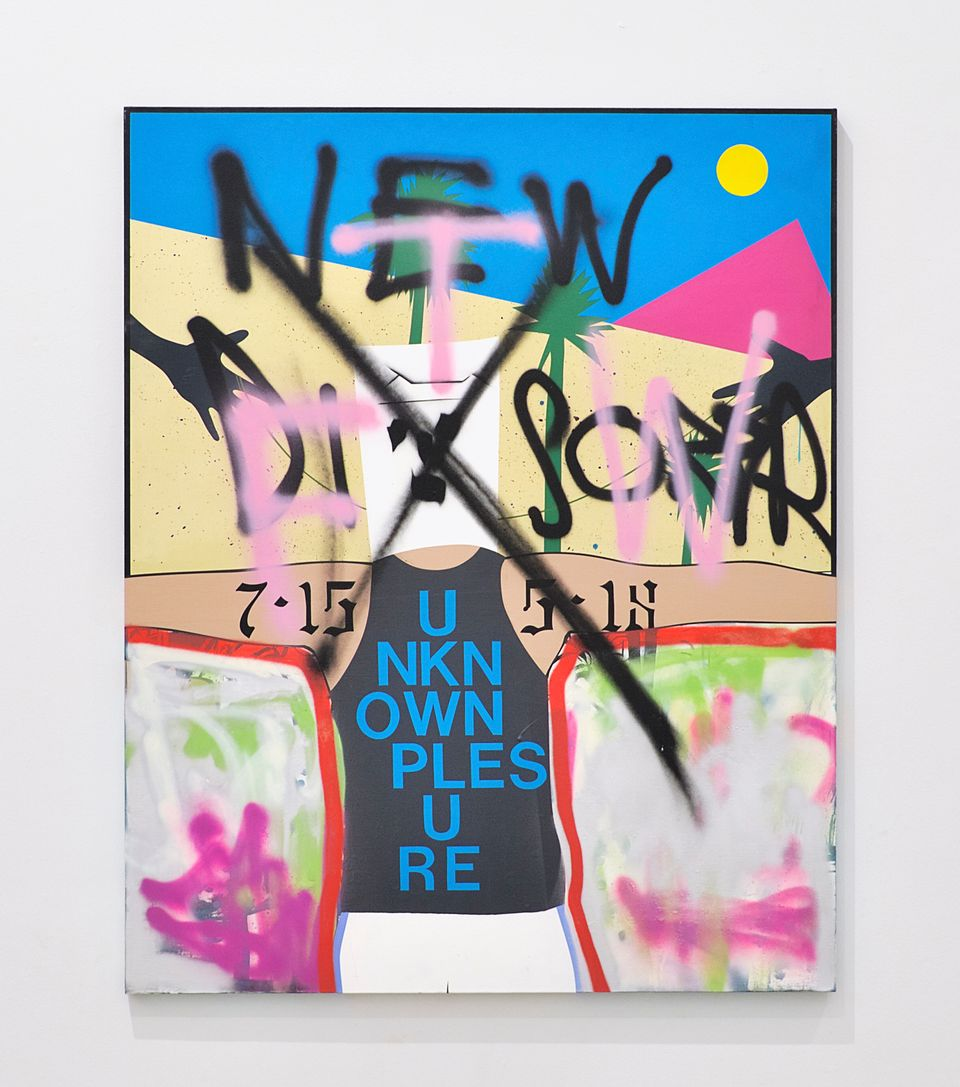 Street Fight (La Haine), Michael Bevilacqua, Κέντρο Σύγχρονης Τέχνης Ιλεάνα