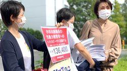 自民党、杉田水脈議員に抗議する13万の署名を受け取り拒否 本部前でフラワーデモ「この人数の重みを見てほしかった」