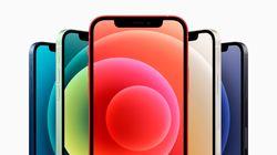 Cuánto cuesta el iPhone12, el primero compatible con