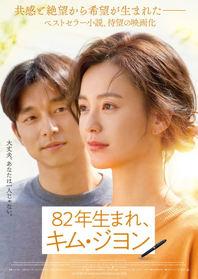 일본 포스터