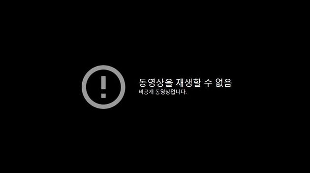 롯데리아 공식 유튜브에서 비공개 처리된 이근 대위 광고