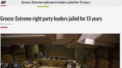 Δίκη Χρυσής Αυγής: Τον γύρο του κόσμου κάνει η είδηση των βαρύτατων