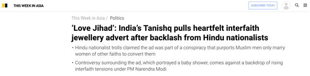 'Growing Religious Polarization Under Modi': How Foreign Media Covered Tanishq Ad