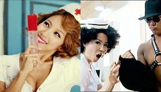 논란이 됐던 이효리 '유고걸' 뮤직비디오, 박미경 '핫 스터프' 뮤직비디오