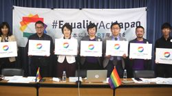 "「LGBT平等法」を東京五輪の""レガシー""に。法制度求める国際署名スタートで団体が会見"