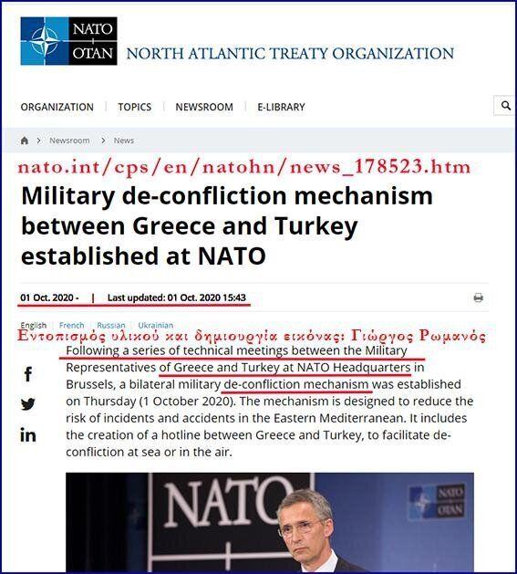 H ανάρτηση της 1ης Οκτωβρίου 2020, στο επίσημο site του ΝΑΤΟ (βλ. σύνδεσμο). Ο κ. Στόλτενμπεργκ επιβεβαιώνει...