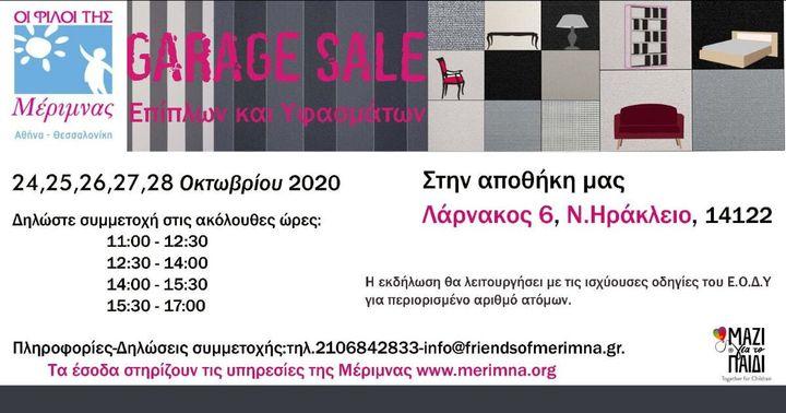 Η αφίσα για το παζάρι της Μέριμνας