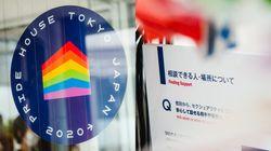 東京・新宿に、LGBTQ当事者のための居場所を。「プライドハウス」がオープンしました