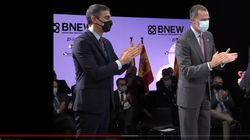 El fallo de la Casa Real en YouTube en este vídeo sobre el rey Felipe VI y Pedro Sánchez: salta a la