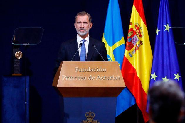 Discurso de Felipe VI en los premios Princesa de Asturias