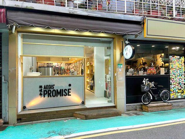 香港のデモ参加者らが避難してきた台湾で働くレストラン。入り口には多くの支援メッセージが貼られている=レストラン「保護傘 イージス」のフェイスブックから
