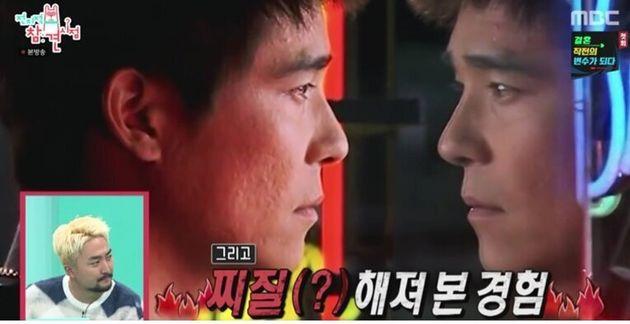 MBC '전지적 참견 시점' 방송화면