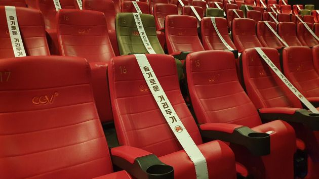 CGV 영화관내 의자에 부착된 '거리두기'