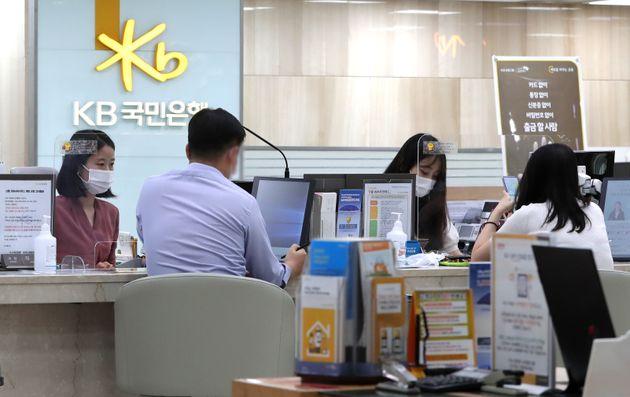 서울 KB국민은행 여의도