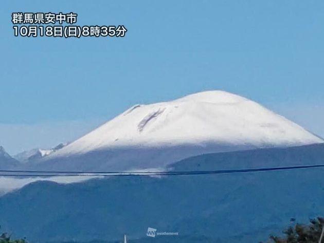 浅間山など本州の山々で初冠雪、積もったところも多く。平年に比べて早い観測