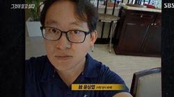 '그알' 故 윤상엽 씨 친누나 청와대 국민청원 올린