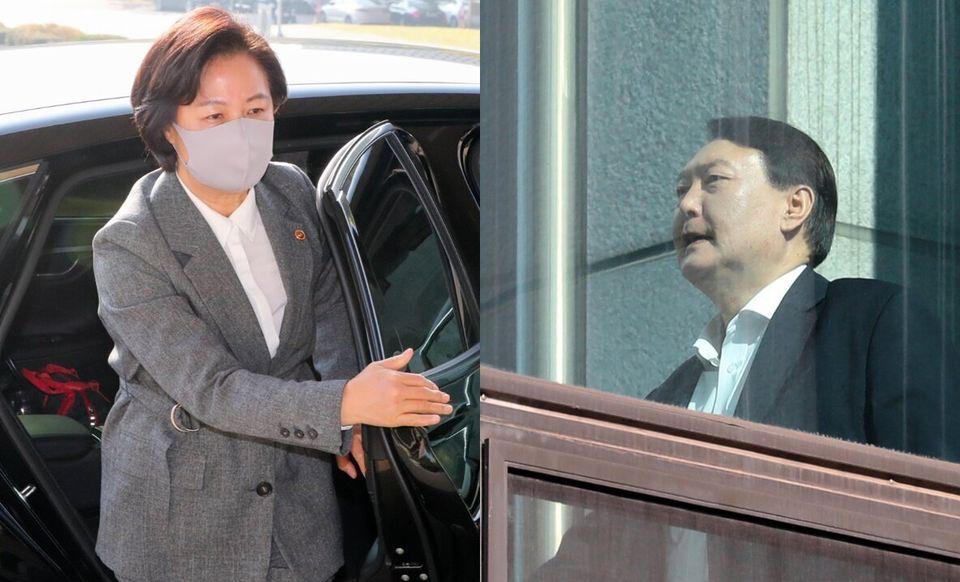 추미애 법무부장관과 윤석열