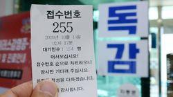 인천에서 17세 청소년이 독감백신 접종 이틀 만에