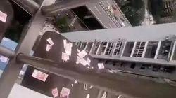 하늘에서 현금 수천만원이 떨어졌다. 얼마나