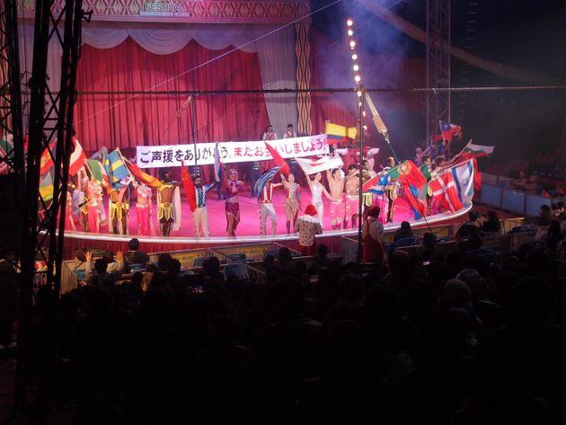 休演前のポップサーカスのステージ。横断幕には「またお会いしましょう」と書かれている(ポップサーカス提供)