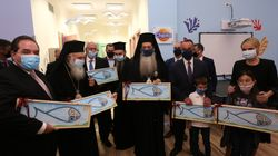 Το νέο Κέντρο Δημιουργικής Απασχόλησης Παιδιών εγκαινίασε ο Αρχιεπίσκοπος Ιερώνυμος στη
