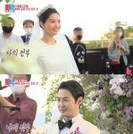 비공개였던 전진·류이서 부부의 결혼식 현장이 최초