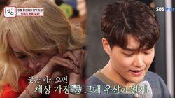 박해미가 방송 중 아들의 깜짝출연에 눈물을