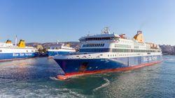 Στο λιμάνι του Πειραιά το «Blue Star Delos» κατόπιν εντοπισμού