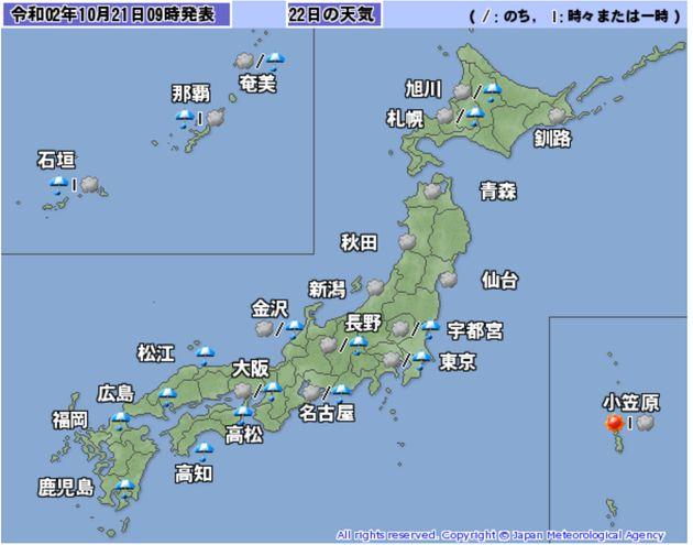10月22日の全国の天気(21日午前9時発表)