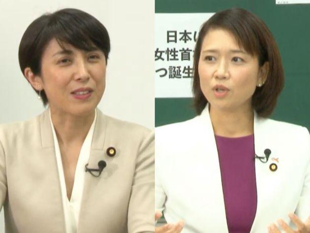 寺田静議員(左)、伊藤孝恵議員(右)
