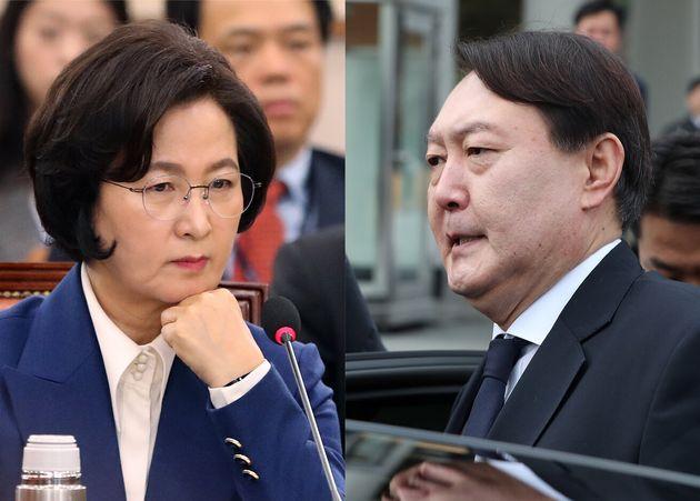 추미애 법무부 장관, 윤석열