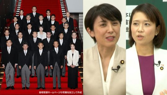 日本初の女性総理はどこにいる?