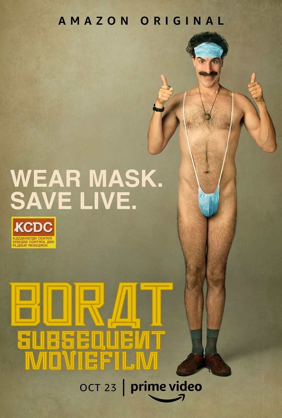 The Borat Subsequent Moviefilm poster
